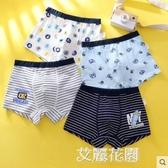 兒童純棉內褲男童平角四角全棉男寶寶小童12中大童15歲100%短褲內『艾麗花園』