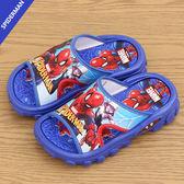 男童 漫威英雄 蜘蛛人 MIT製造 舒適耐穿休閒拖鞋 兒童拖鞋 59鞋廊
