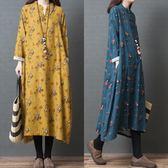 棉麻 小碎花中國結洋裝-中大尺碼 獨具衣格