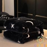 毛毯雙層加厚保暖冬天拉舍爾被子單人宿舍床單【奇妙商舖】