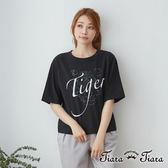 【Tiara Tiara】百貨同步 Tiger虎紋五分袖上衣(灰/黑)