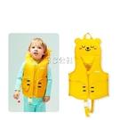 兒童救生衣新款專業浮力游泳助泳衣大浮力韓版可愛兔子造型4-9歲