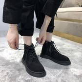 潮牌馬丁靴女英倫風2020新款秋冬季平底真皮棉鞋黑色百搭加絨短靴 怦然心動