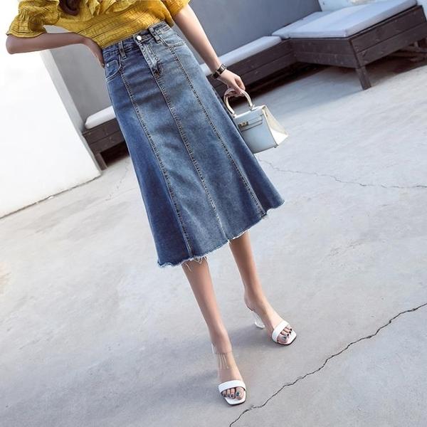 牛仔魚尾裙 荷葉邊牛仔裙女夏半身裙中長款魚尾裙長裙高腰包裙春韓版 麗人印象 免運