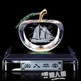 汽車內雕水晶蘋果汽車香水座車載車用香水 車內飾品擺件用品【  】