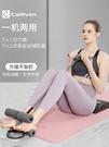 仰臥起坐輔助器固定腳瑜伽健腹卷腹吸盤式健身器材運動壓腿器家用 露露日記