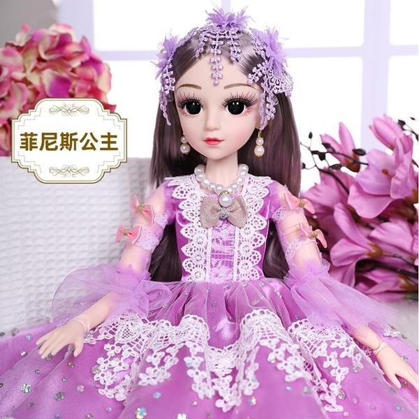 芭比娃娃大號洋娃娃女孩玩具公主仿真精致套裝超【奇妙商舖】