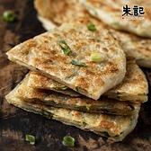 【朱記餡餅粥】招牌手工蔥油餅-5片/袋
