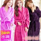 珊瑚絨睡袍任一件六折 深紫/紫紅/淺紫 法式甜心 素色素面柔軟珊瑚絨綁帶浴袍睡衣 仙仙小舖