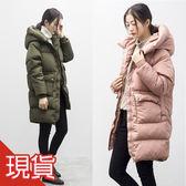 正韓國空運羽絨外套長版大衣 預購【23-25-8807】ibella 艾貝拉