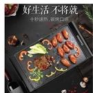 電烤盤台灣110V 現貨烤盤家用電烤盤無煙不粘多功能烤肉機韓式燒烤架烤肉鍋烤爐