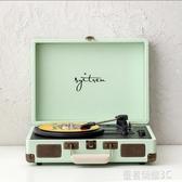 留聲機 Syitren黑膠唱片機ORVOK賽塔林藍牙留聲復古電唱禮物情人節生日YTL 晟鵬國際貿易