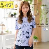 棉T--獨特吸睛蝴蝶印圖搭配英字裝飾素面圓領短袖T恤(白.藍L-3L)-T417眼圈熊中大尺碼