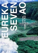 二手書博民逛書店 《EUREKA SEVEN AO OFFICIAL COMPLETE FILE》 R2Y ISBN:9784041103272