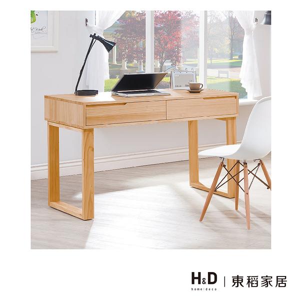 羅本北歐全實木4尺書桌(21HY2/B495-01)/H&D東稻家居