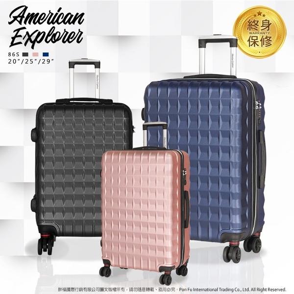 《熊熊先生》美國探險家 American Explorer 登機箱 20吋 輕量 86S 雙排輪 行李箱