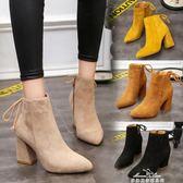 馬丁靴 純色百搭馬丁靴新款季韓版尖頭粗跟短靴女靴子絨面高跟鞋 早秋低價促銷