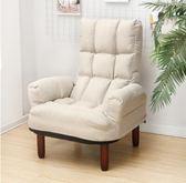 懶人沙發電視電腦沙發椅喂奶哺乳椅日式折疊躺椅單人布藝沙發【店慶八八折】JY