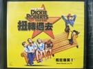 挖寶二手片-V02-121-正版VCD-電影【扭轉過去】-大衛史派德 (直購價)