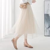 春季新品 網紅仙女裙氣質bling紗裙半身裙女春夏高腰網紗百褶裙ins超火裙子 ▷◁