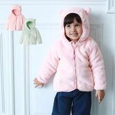 連帽厚外套 珊瑚絨 小熊耳朵 保暖外套 厚外套 寶寶外套 保暖 男寶寶 女寶寶 外套 50607