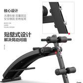 仰臥起坐健身器材家用男多功能運動收腹器igo 貝兒鞋櫃