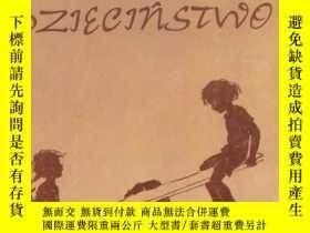 二手書博民逛書店歡樂的童年罕見joyous childhood19139 rad