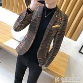西裝外套男士休閒西服韓版修身單上衣青年帥氣小西裝青少年學生薄款外套潮 快意購物網