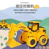 工程車玩具男孩挖掘機按壓慣性車推土機玩具益智【奇妙商舖】