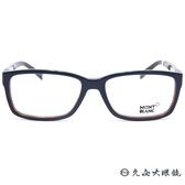 MONTBLANC 萬寶龍眼鏡 MB443 001 (黑棕) 休閒方框 近視眼鏡 久必大眼鏡