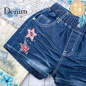 (大童款-女)亮鑽格紋星星牛仔短褲熱褲(270521)★水娃娃時尚童裝★
