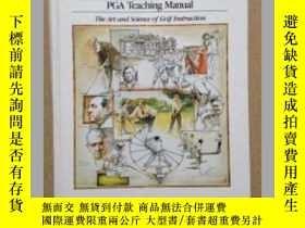 二手書博民逛書店【罕見】pga teaching manual the art
