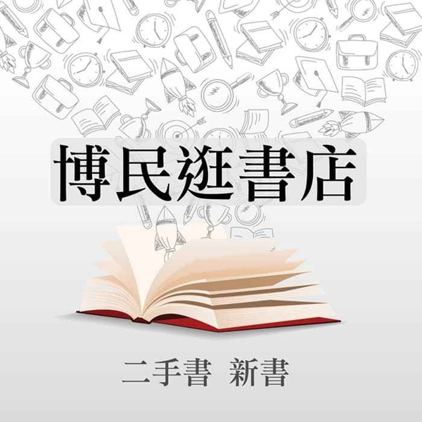 二手書博民逛書店《PAGEMAKER 6.0 C排版百科DTP WORKSHOP
