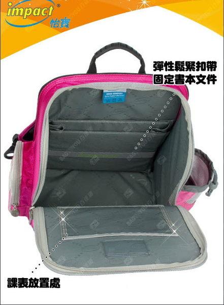 IMPACT怡寶 標準型舒適護脊書包-桃紅IM0037APK