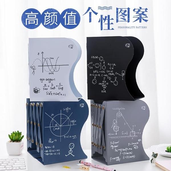 加大書立架簡易桌上學生用伸縮書架收納放書夾折疊書擋 樂淘淘