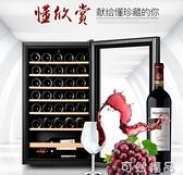 Candor/凱得紅酒櫃電子恒溫家用冷藏保鮮冰吧壓縮機透明玻璃面板 雙12全館免運