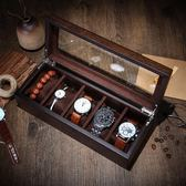 手錶收納盒 羅威木質制手錶盒手錶串盒首飾項鍊收納盒收藏盒展示盒五錶位【週年慶八折】