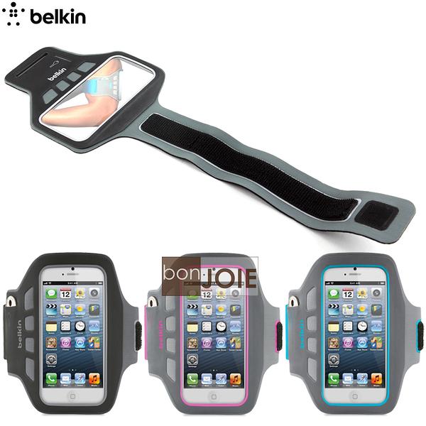::bonJOIE:: 美國貝爾金 Belkin EaseFit Plus 運動臂套 臂帶 For iPhone 5 , 5S ,5c 彈性手臂套 手機袋