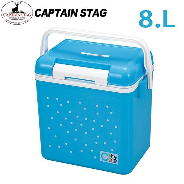 Captain Stag 鹿牌 UE-60-藍 CoCoLife保冷箱 8L