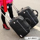 拉桿包旅游女手提旅行袋男大容量行李包登機箱包可折疊防水旅行包-快速出貨