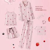 草莓七件套睡衣女夏冬秋甜美可愛棉質長袖家居服套裝大碼 限時八九折