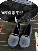 秋冬豆豆鞋女加絨保暖棉鞋女平底休閒靴正韓潮開車尖頭棉瓢鞋 618年中慶