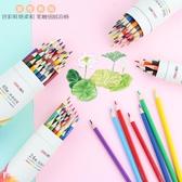 水溶性彩鉛畫筆彩筆彩色鉛筆專業畫畫套裝成人手繪套裝 青山市集