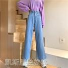 牛仔褲4C12#【實拍】春秋款垂感***牛仔褲女高腰直筒褲顯瘦百搭闊腿褲子 【快速出貨】17