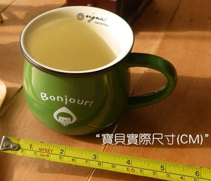 [協貿國際]  創意咖啡杯