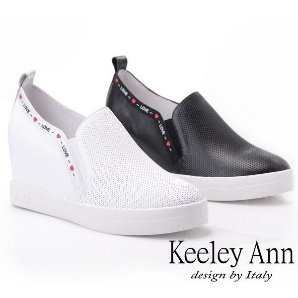 ★2019春夏★Keeley Ann墊起腳尖愛 全真皮素面內增高百搭休閒鞋(白色)-Ann系列