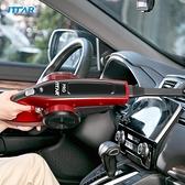 吸塵器 德國車載吸塵器無線家用手持式迷你小型充電強力大功率12V 【現貨快出】