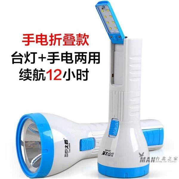 (中秋大放價)可充電強光LED小手電筒戶外遠射超亮多功能迷你家用手燈應急