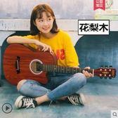 吉他41寸38寸初學者民謠木吉他學生練習青少年入門男女練習新手LX 玩趣3C