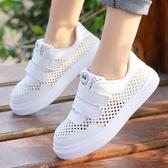 兒童小白鞋 女童運動鞋春季兒童小白鞋中大童小女孩網鞋夏款透氣網面板鞋-Ballet朵朵
